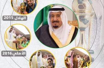 من يستلم الكأس الخامسة من يد الملك سلمان ؟ - المواطن
