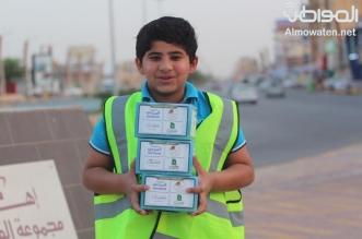 انطلاق مشروع رمضان أمان بحفر الباطن - المواطن