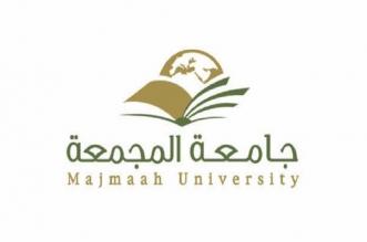 جامعة المجمعة : سنتحرى هلال رمضان مساء الغد - المواطن