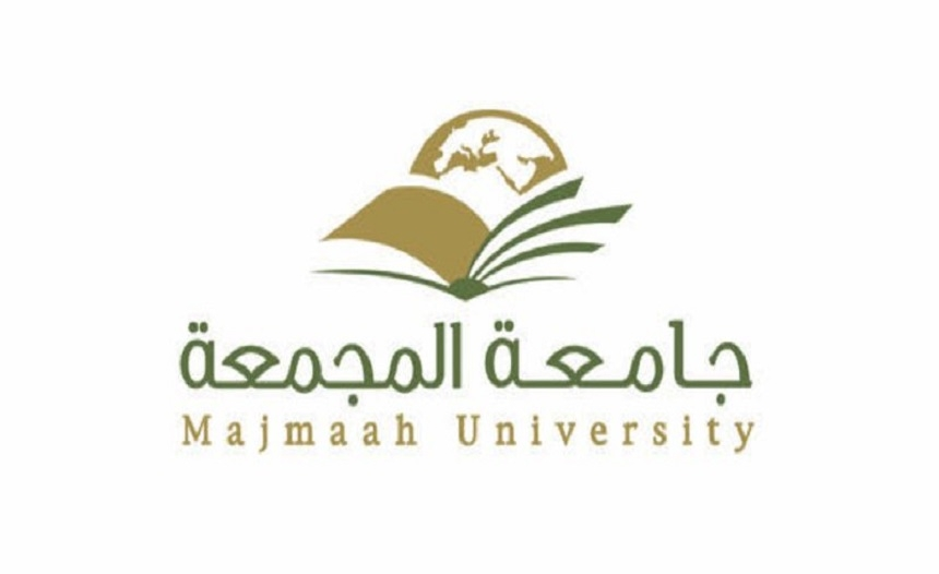 جامعة المجمعة : سنتحرى هلال رمضان مساء الغد