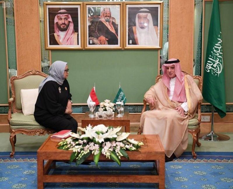 الجبير يبحث مع وزيرة الخارجية الإندونيسية جدول أعمال القمة الإسلامية