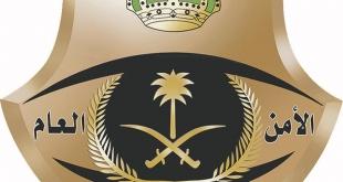 القبض على 3 مواطنين تورطوا في 45 جريمة سطو مسلح بالشرقية