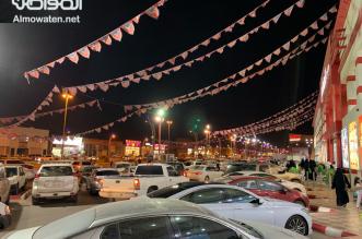 مطالبات بفتح أسواق حفر الباطن بعد الفجر لتجنب ازدحام المساء - المواطن
