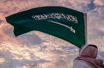 انخفاض البطالة في السعودية.. استثمارات ومنظومة تحفيز وإصلاحات اقتصادية تتواصل - المواطن