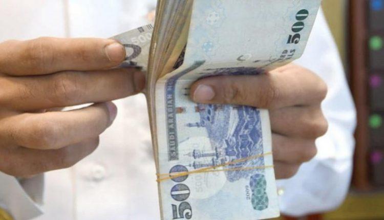 حساب المواطن يوضح موقف مكافأة الطالب