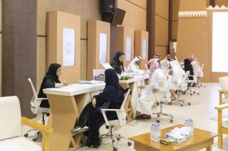 هيئة تطوير بوابة الدرعية تختتم فعاليات المعرض الأول للتوظيف والتدريب - المواطن