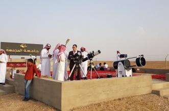 مرصد حوطة سدير يستعد لرصد هلال رمضان - المواطن