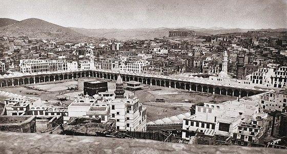 بيع أول صورة للمسجد الحرام بمقابل خيالي في مزاد غربي