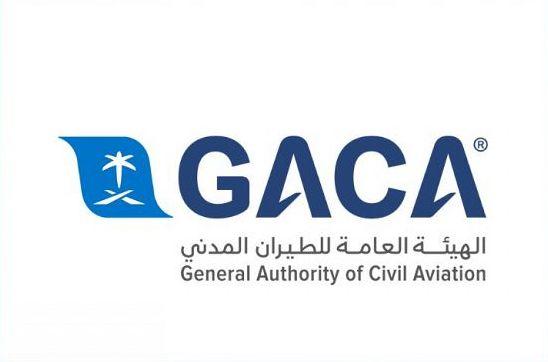 الطيران المدني: التذكرة الإلكترونية تعد تصريحًا بالتنقل خلال منع التجول