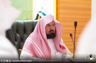 السديس عن إطلاق ذا لاين: يصب في تطوير بيئة الإنسان السعودي وإيصالها للعالمية - المواطن