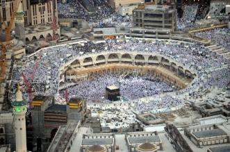الشريم يوضح سُنن عيد الأضحى في خطبته بالمسجد الحرام - المواطن