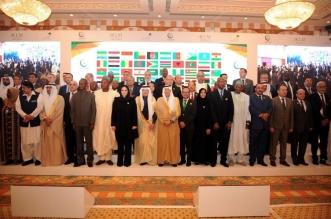 قمة مكة وذكرى 50 عاماً على تأسيس منظمة التعاون الإسلامي - المواطن