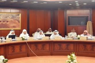 مشروع نظام الصندوق الادخاري على مائدة الشورى - المواطن