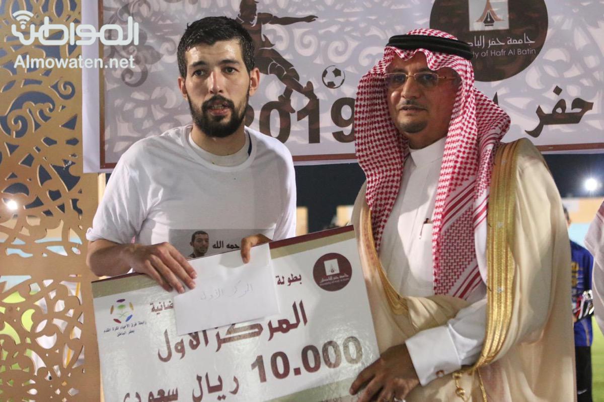 الطيار بطلًا لبطولة جامعة حفر الباطن الرمضانية   صحيفة ...
