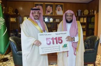 تركي بن طلال رئيساً فخرياً لجمعية البر بأبها - المواطن