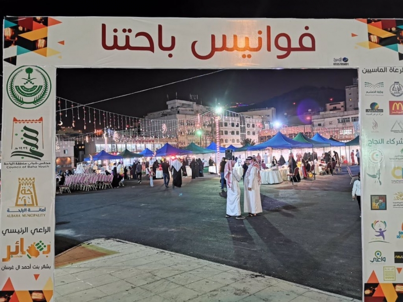 15 ألف زائر لفوانيس باحتنا وتمديد الفعاليات إلى السبت المقبل بأمر حسام بن سعود
