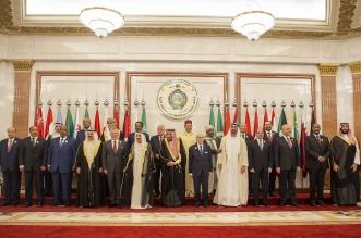 واشنطن ترحب باستضافة المملكة للقمتين الخليجية والعربية - المواطن