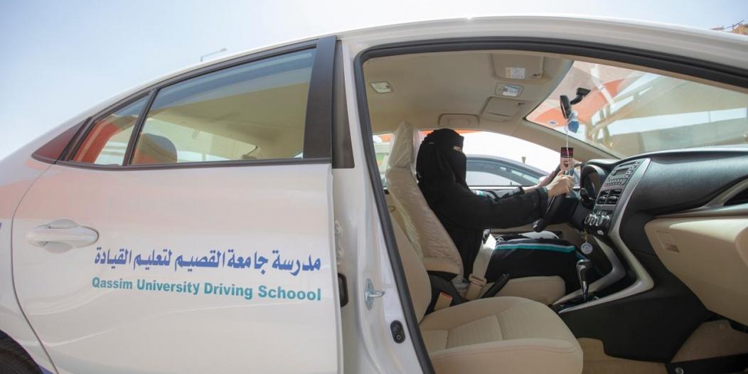 أكثر من 65 متدربة بمدرسة تعليم القيادة بجامعة القصيم يحصلن على الرخصة