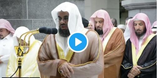 فيديو.. تلاوة خاشعة للشيخ الشريم من تراويح ليلة 13 رمضان بمكة