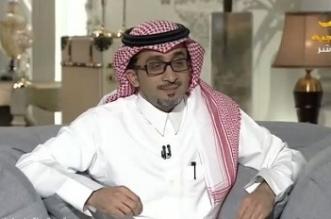 فيديو.. بدر العساكر: إذا كنت من رواد الأعمال فتذكر هذه الكلمة لـ الملك سلمان - المواطن