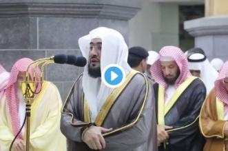 فيديو.. تلاوة خاشعة للشيخ بندر بليلة من تراويح ليلة 19 رمضان بمكة - المواطن