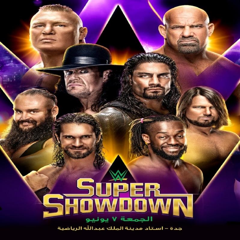 عودة الأساطير ومسابقة جديدة أبرز أحداث جولة WWE المقبلة بالمملكة