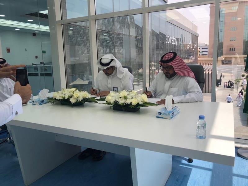 اتفاقية تعاون بين عناية والمختبر الإقليمي لصحة الرياض