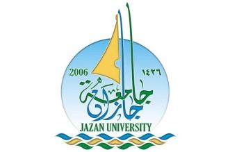 وظائف على بند الأجور والمستخدمين بـ جامعة جازان - المواطن