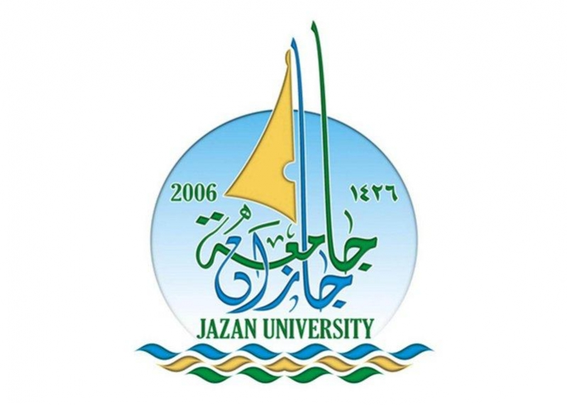 """""""جامعة جازان"""" تمنح الطلاب صلاحية """"جامعة جازان"""" تمنح الطلاب صلاحية"""