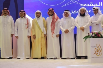 جائزة الأميرة صيتة تكرم نشطاء مواقع التواصل الاجتماعي - المواطن