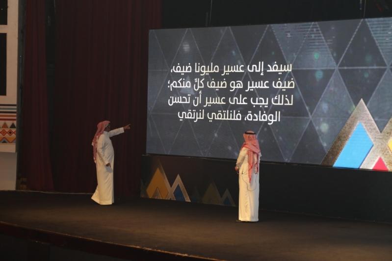 أمير عسير يعلن عن جائزة لأفضل جهة تقدم خدمات نموذجية لضيوف المنطقة