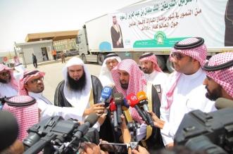 هدية الملك سلمان تنطلق لأكثر من 25 دولة - المواطن