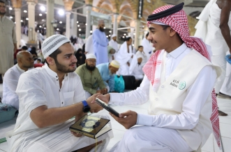 أداء يقيس رضا المعتمرين عن أكثر من 39 خدمة حكومية - المواطن