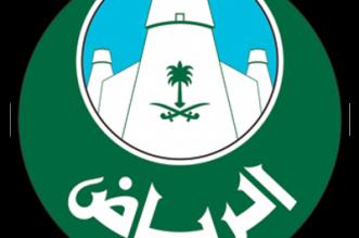 أمانة الرياض تُصدر أول رخصة بناء إنشائية فورية - المواطن