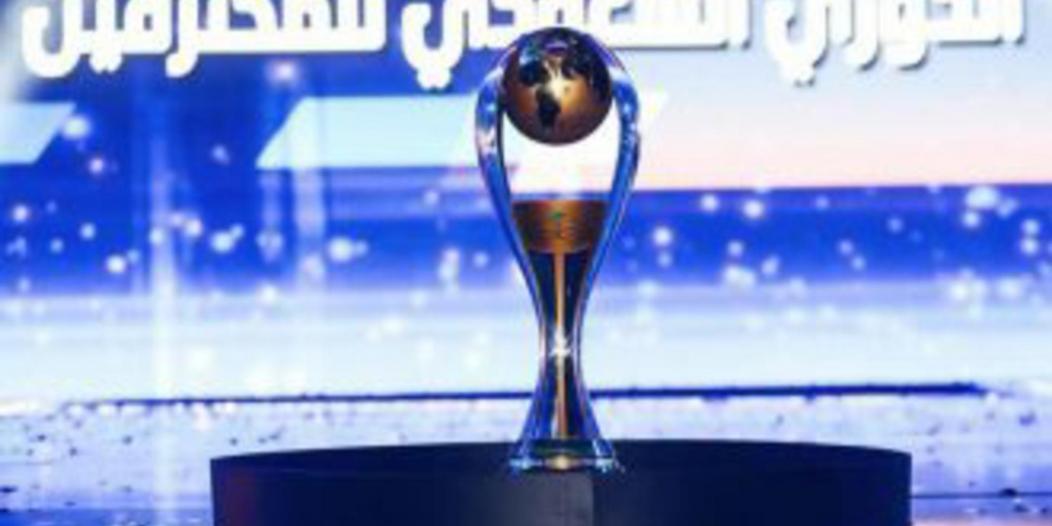 الدوري السعودي حجز مكانه بين الكبار