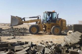 أمانة عسير تستعيد أكثر من 156 ألف م2 من أراضي الدولة - المواطن