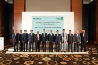 12 صفقة جديدة تؤسس لتعاون مستقبلي بين المملكة وكوريا الجنوبية - المواطن