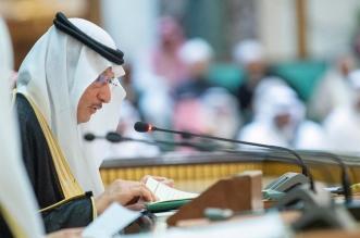 العثيمين: المساس بأمن المملكة مساس بأمن وتماسك العالم الإسلامي بأسره - المواطن
