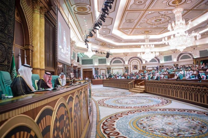 هنا نص مشروع البيان الختامي لمؤتمر القمة الإسلامية في مكة