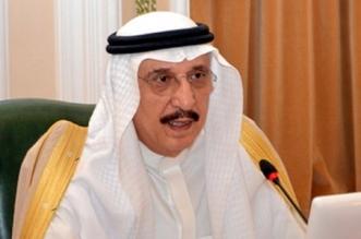 محمد بن ناصر يعزي ذوي الشهيدين الودعاني والخبراني - المواطن