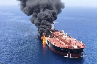 وكالة الطاقة: هجمات خليج عمان تهدد أمن النفط العالمي - المواطن