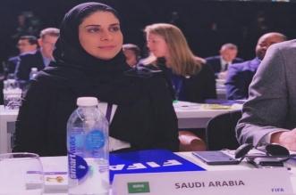 أضواء العريفي تُشارك في مؤتمر فيفا لكرة القدم النسائية - المواطن