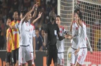 الكاف يؤجل قراره بشأن مباراة الترجي والوداد - المواطن