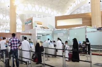 فيديو.. لتسعد بسفرك اهتم بجوازك حملة توعوية جديدة للجوازات - المواطن