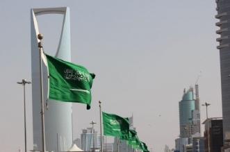 السعودية تدشّن مركز الثورة الصناعية الرابعةبالشراكة مع المنتدى الاقتصادي العالمي - المواطن
