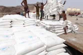 إغاثي الملك سلمان يُحمل الحوثي مسؤولية تعليق مساعدات الغذاء العالمي - المواطن
