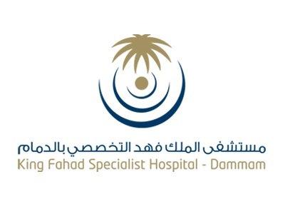 #وظائف صحية وإدارية شاغرة لدى تخصصي الدمام