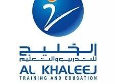 وظائف تعليمية للنساء لدى شركة الخليج للتدريب والتعليم