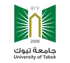 جامعة تبوك تبدأ قبول المستجدين الأحد القادم