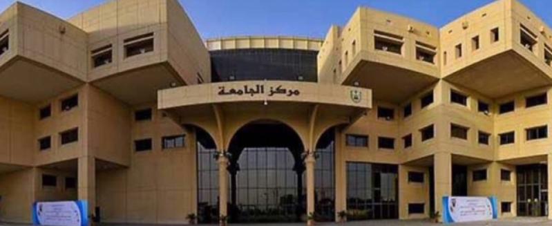 مواعيد ورابط القبول الموحد للطلاب والطالبات في جامعات الرياض